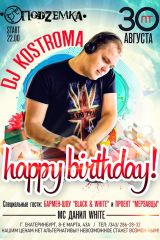 Happy Birthday DJ Kostroma