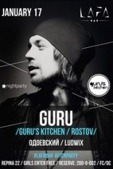 DJ GURU  GURUS KITCHEN @  LAFA