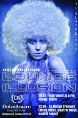 LOUNGE ILLUSION PARTY