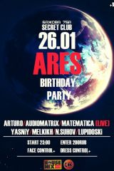Dj Ares Happy Birthday