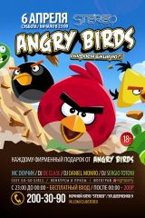 ANGRY BIRDS АТАКУЮТ