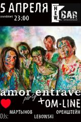 AMOR ENTRAVE party
